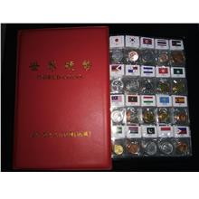 100 countries Regions of the world Currency coins collection book
