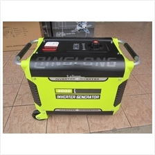 Bison 3.0kW Key Start Silent Gasoline Inverter Generator