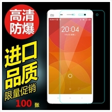 Tempered Glass Screen Protector Xiaomi Mi 2 3 4 4I 5 Max A1 FREE Cable
