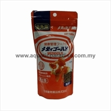 Fish Food - JPD Medigold For Gold Fish 300g (Floating Type)