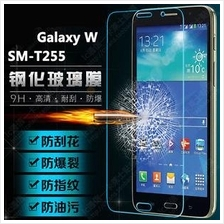 Tempered Glass Screen Samsung Galaxy Grand Mega 2 6.3 V Win FREE Cable