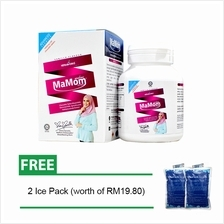 Mamom Milk Booster (1000mg x 60 Chewable Tablets) PLUS Free Gift Ice P