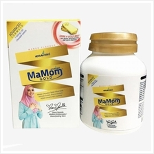 Mamom Gold Milk Booster 60 Mango Chewable Tablet