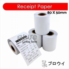 Thermal Receipt Paper For Pos System Printer 80x50mm - 1 Box 120 Rolls