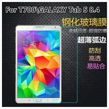 Tempered Glass Protector Samsung Galaxy Tab S 8.4 S2 8.0 9.7