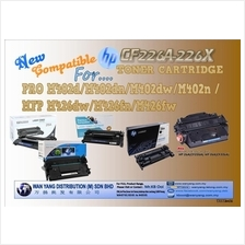 HP CF226A/CF226X  COMPATIBLE Toner Cartridges