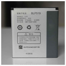 BSS Oppo Find Piano R8113 BLP519 Battery Sparepart 1710 mAh