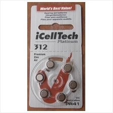 Hearing aid battery 312 zinc air  A 312 batteries pack of 6 pieces