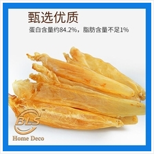 100 g Dried Dry A Fish Maw 黄花鱼 魚胶