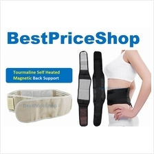 Self Heated Heal Tourmaline Magnetic Back Support Metal Bar Waist Belt