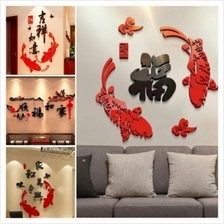 3D Acrylic Wallpaper Chinese New Year Decoration亚克ࡂ