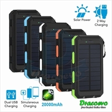 DracoEvo Solar Power Bank 20000 mAH Dual LED Light With Compass