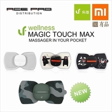 XIAOMI LF Magic Touch Max - WELLNESS Massage Stick Pad TENS Massager