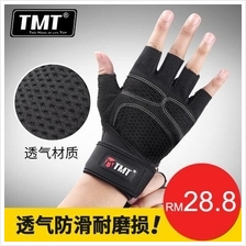 Sports TMT Fitness Gloves Gym Wrist Strength Training Equipment