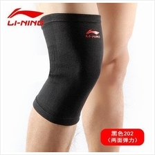 Sports kneepad badminton,basketball,Jogging Protective Gear 1Pc