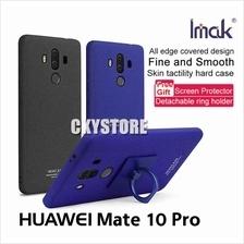 Huawei Mate 10 / Mate 10 Pro IMAK Cowboy Frosted Matte Case IRING FILM