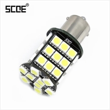 SCOE 1156 39SMD LED REVERSING LAMP CAR DAYTIME RUNNING LIGHT