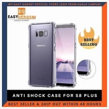 ANTI SHOCK TPU AIR BAG SHOCK PROOF CASE FOR ANDROID SAMSUNG GALAXY S8