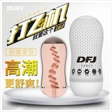 Toys DFJ MEN CUP WITH VIBRATION Man Sex Play (Fleshlight)