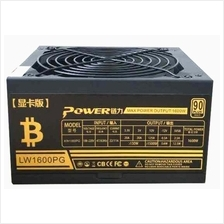 OEM POWER SUPPLY 1600W FOR MINING (LW1600PG)