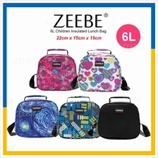 ZEEBE 6L Large Insulated Thermal Lunch Box Warm Cooler Food Bag CL692