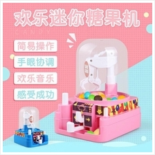 FUNNY TOY CANDY GUM CRANE MACHINE EXQUISITE CUTE INTERESTING GAME
