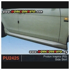 PU2425 Proton Inspira PU Side Skirt With Logo (R3)