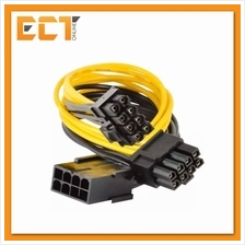 PCI-E 8-pin to 2x 6+2-pin Power Splitter Cable For Ethereum Mining Pow