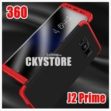 Samsung Galaxy J2 Prime 360 3 in 1 Full Protection Case ONLY