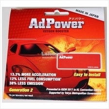 AdPower Car - 10% More Power, 12.6% Save Fuel!