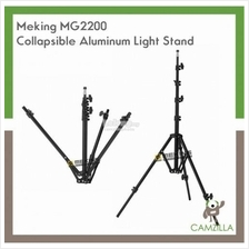 Meking Collapsible Aluminum Light Stand Tripod MG-2200 220cm/7.2ft