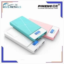 100% Original PowerBank Pineng Pn983 Pn-983 10000mah Power Bank PN 983
