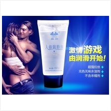 YaRun Body Human Sex Water Soluble Lubricant 60G