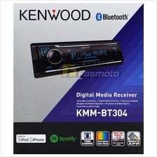 Kenwood KMM-BT304 Single DIN Built-in Bluetooth USB Receiver (No CD)