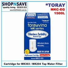 Toray Replacement filter for MK303-EG