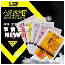 QingQi Fruit Flavor Personal Sexual Water Based Lubricant 8Gx10packets