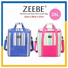 ZEEBE 26L Large Insulated Thermal Lunch Box Warm Cooler Food Bag 1904