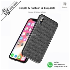 Baseus iPhone X Luxury Grid Weaving Back Cover Ultra Thin Soft Protect