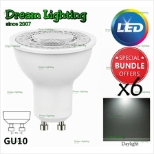 Dream Lighting / x6pcs / GU10 LED 7W / Daylight