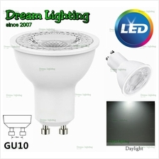 Dream Lighting / GU10 LED 7W / Daylight