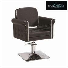 Royal Kingston HL-6299-V5 Salon Hair Cutting Chair