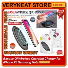 Baseus QI Wireless Charging Charger for iPhone X8 Samsung Note 8