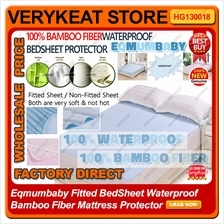 Eqmumbaby Fitted BedSheet Waterproof Bamboo Fiber Mattress Protector