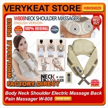 Body Neck Shoulder Electric Massage Back Pain Massager W-808