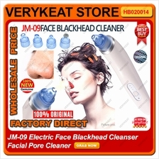 JM-09 Electric Face Blackhead Cleanser Facial Pore Cleaner