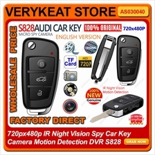 720px480p IR Night Vision Spy Car Key Camera Motion Detection DVR S828