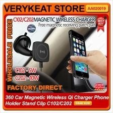 360 Car Magnetic Wireless Qi Charger Phone Holder Stand Clip C102/C202