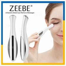 ZEEBE Ultrasonic Black Eye Remove Massager Massage Beauty Instrument