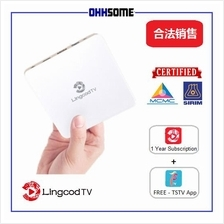 [ 正版授權 ] Lingcod TV Box LS5 - 3y VIP