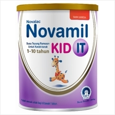Novamil Kid IT 800g (1 - 3 years) for Constipation (formerly Novalac -